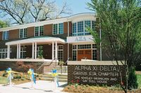 Alpha Xi Delta house is lovely modern 2 story brick and glass.